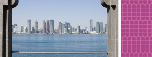 Qatar from the sea